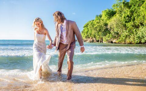 Beach Wedding Gazebo, Couples Negril
